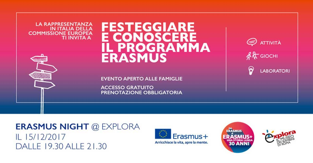 erasmus_night_explora